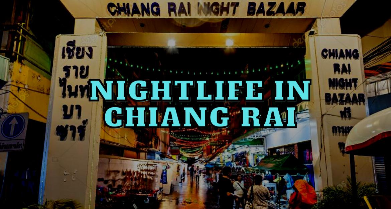 chiang_rai_night_bazar