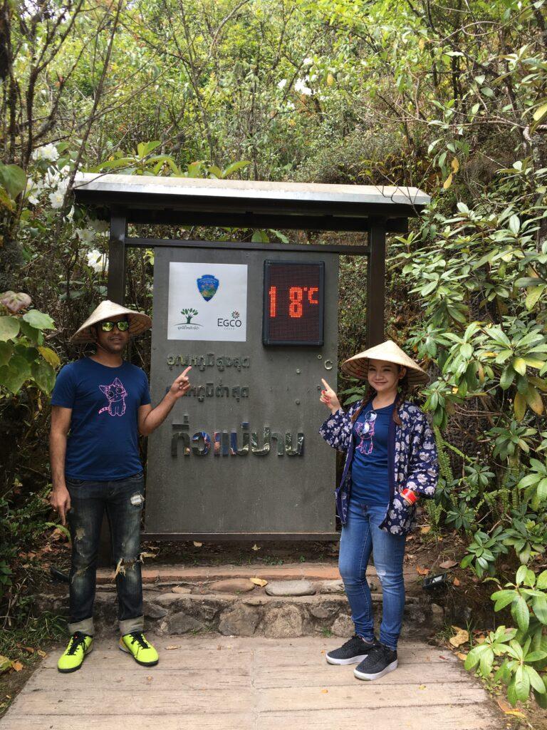 Doi_Inthanon_National_park
