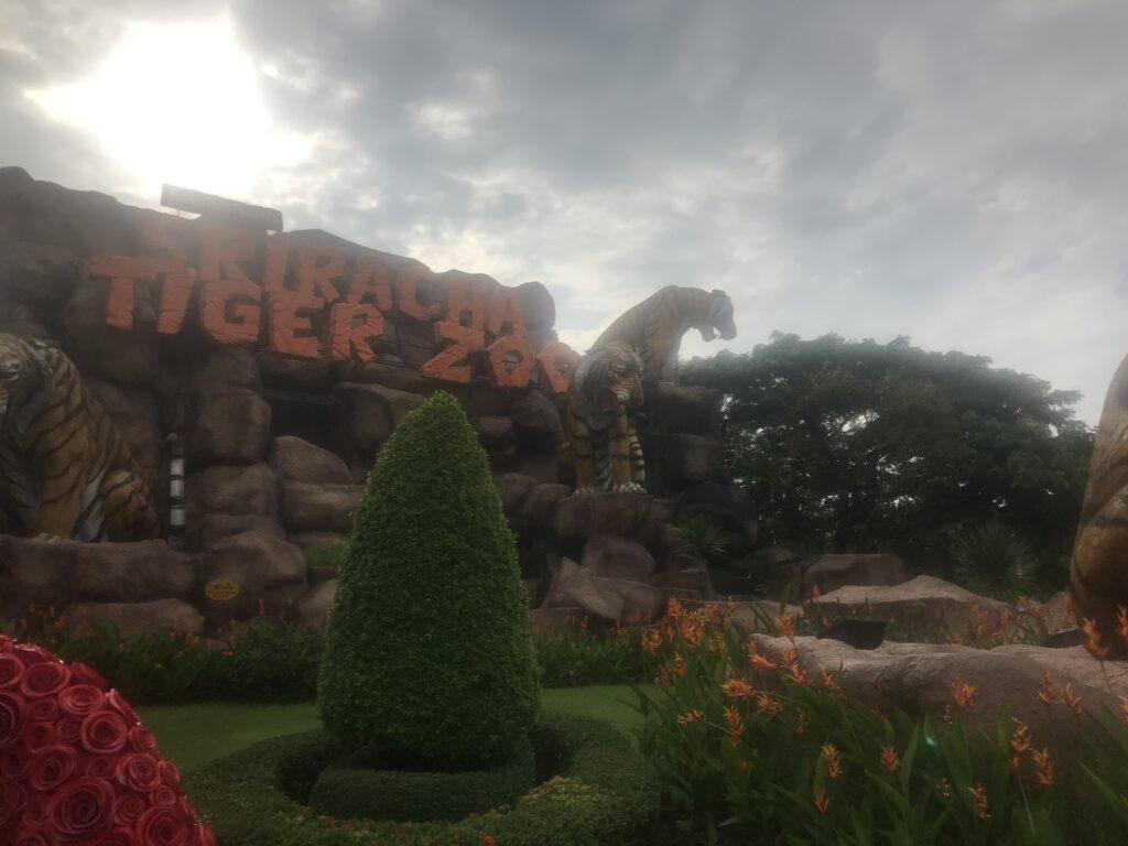 enteance_at_sriracha_zoo