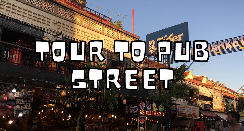 tour_to_pub_street