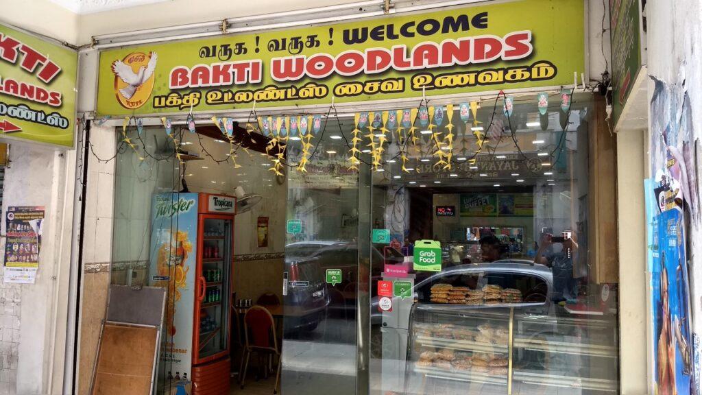 woodlands_in_kl_indian_food